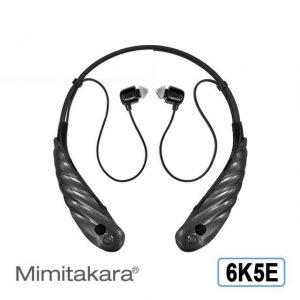 耳寶脖掛型助聽器6K5E