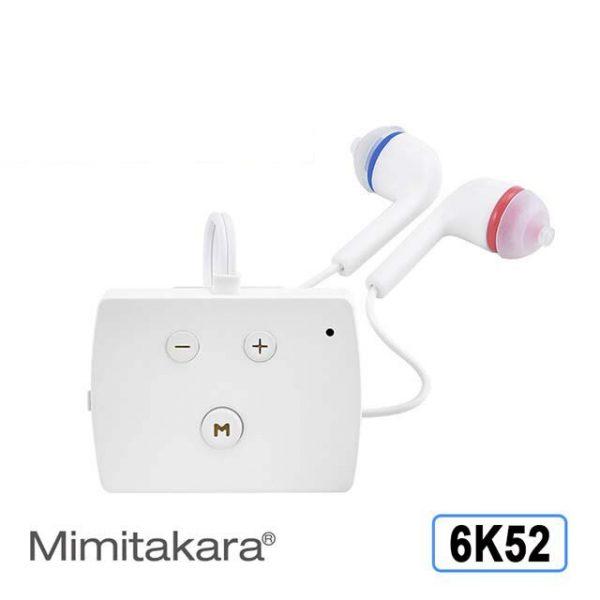 耳寶助聽器6K52旗艦版