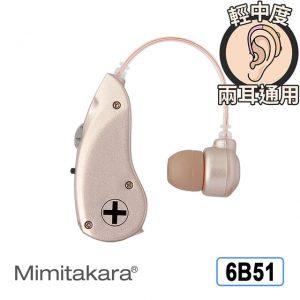 耳寶助聽器6b51