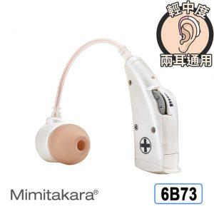 耳寶助聽器6b73