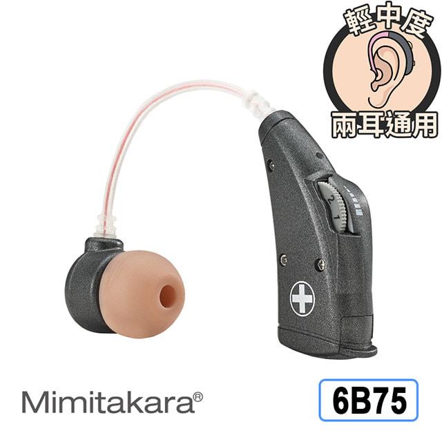 耳寶助聽器6b75