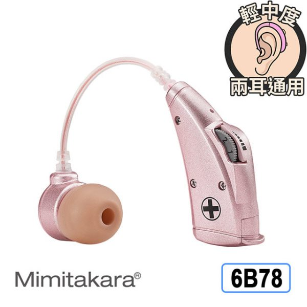 耳寶助聽器6b78