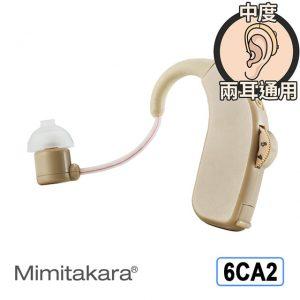 耳寶助聽器6CA2