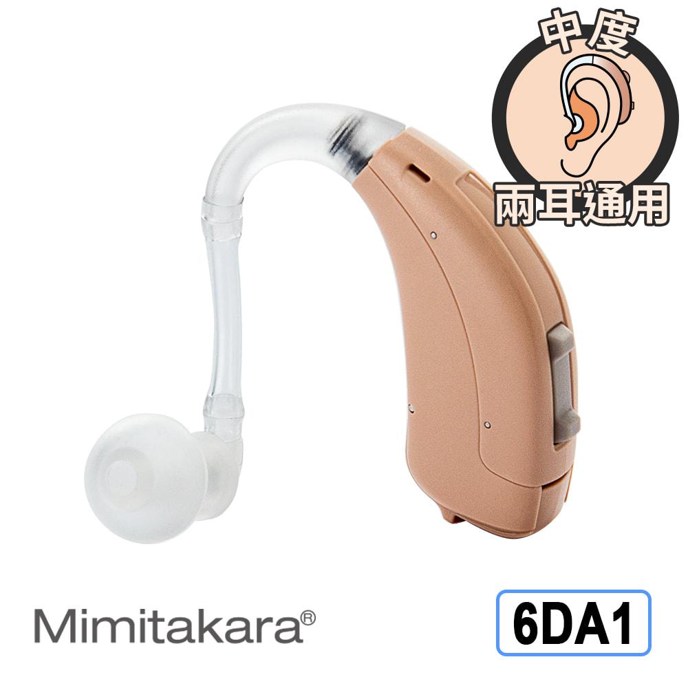 耳寶助聽器6da1