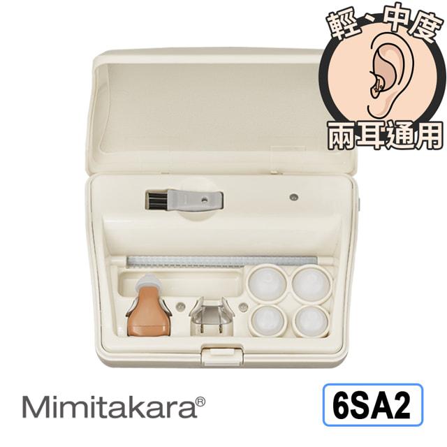 耳寶助聽器6SA2