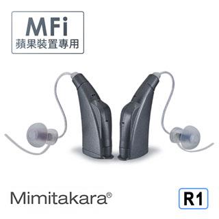 耳寶助聽器R1