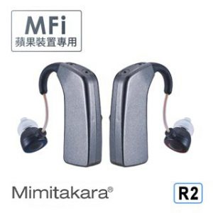耳寶助聽器R2