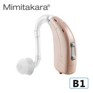 耳寶助聽器B1