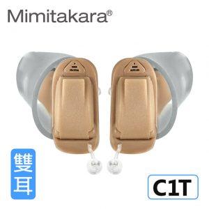 耳寶助聽器C1