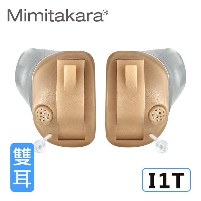 耳寶助聽器I1