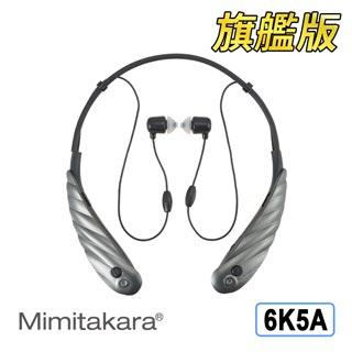 耳寶助聽器6K5A旗艦版