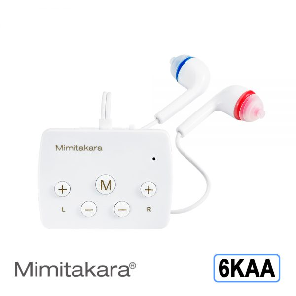 耳寶助聽器6KAA白