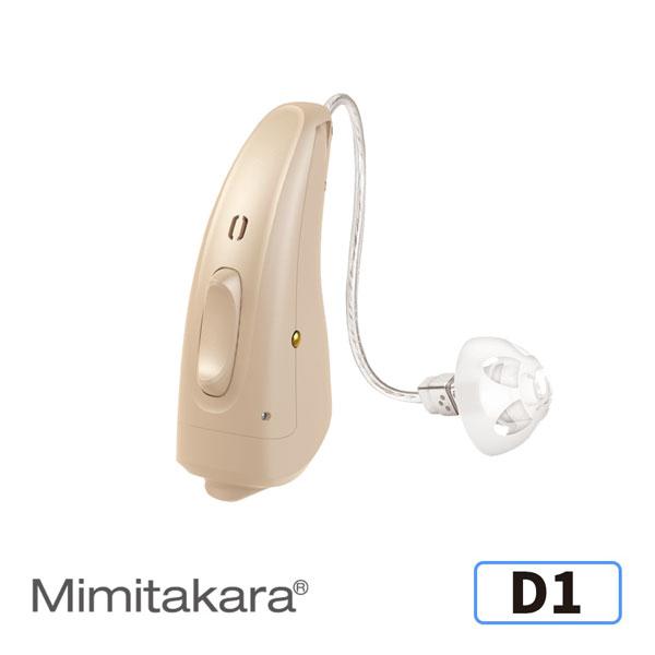耳寶助聽器D1