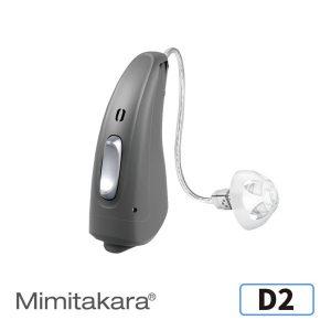 耳寶助聽器D2