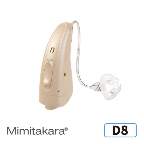 耳寶助聽器D8