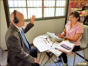 宜蘭市_聽力健檢_聽力檢查_捐贈助聽器_免費助聽器_吳志賢_宜蘭科學園區