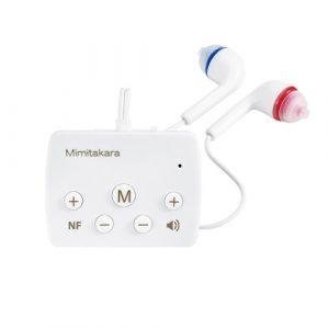 藍牙充電助聽器
