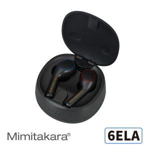 6ELA數位助聽器