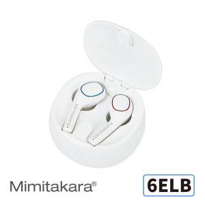 6ELB數位助聽器
